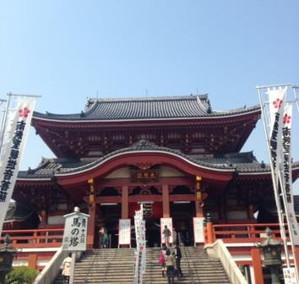 Oosu_2